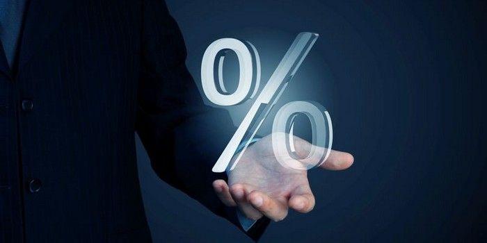 Baisse du taux d'intérêt immobilier en 2019